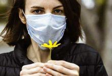 Photo of Il Coranavirus ha inesorabilmente cambiato la nostra vita, creando una serie di problematiche sul nostro fisico.
